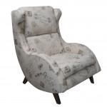 sillon_ophelia_sentarse_silla_sofa_sala_comodidad_muebles_decoracion_interiores_loneta_estampada_madera_7